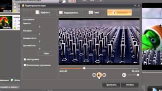 Лучшая программа для сжатия видео(Видеофайлы часто бывают слишком громоздкими. Исправить это может программа для сжатия видео «ВидеоМАСТЕР..., 2013-04-15T08:40:01.000Z)