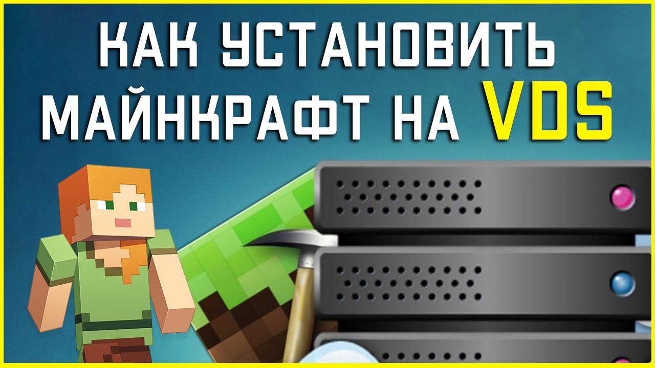 как настроить dns на сервере vps