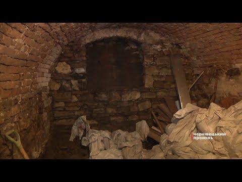 Чернівецький Промінь: Підприємець, який вивозив глину із підвалу будинку у центрі Чернівці, заплатить штраф