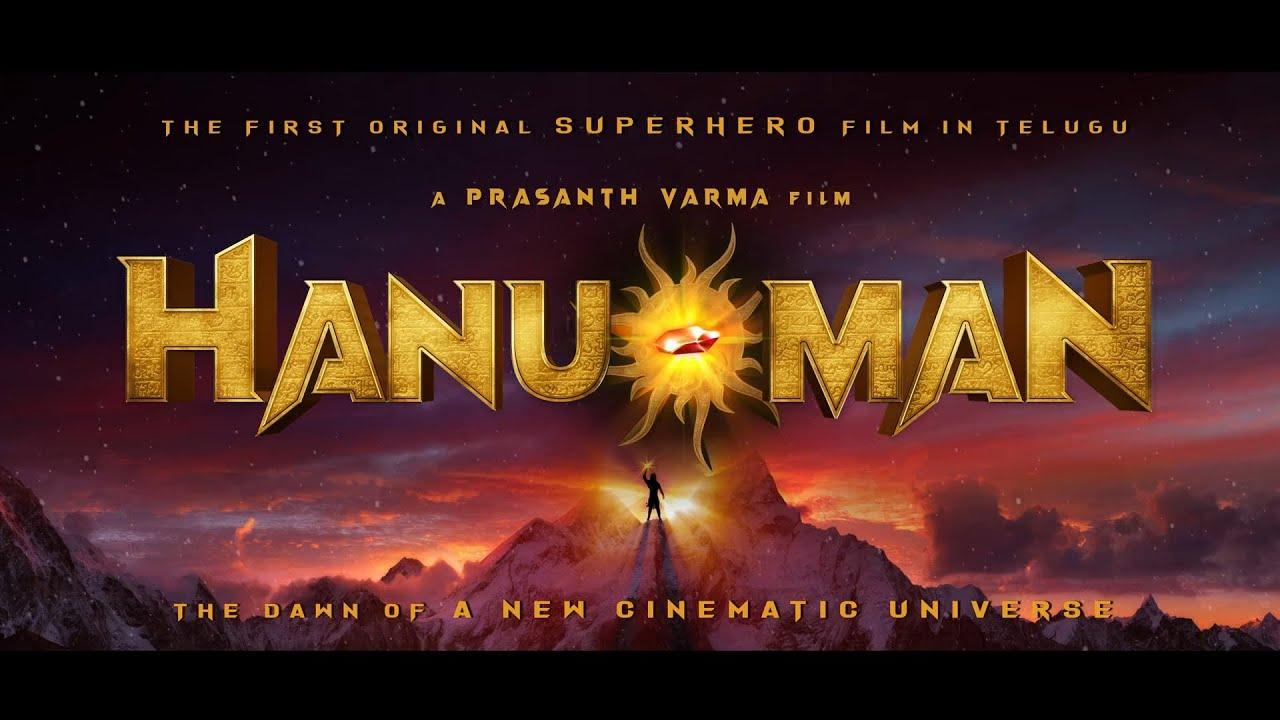 Download Hanu-Man First Look Teaser | The First Original Superhero Film in Telugu | A Prasanth Varma Film