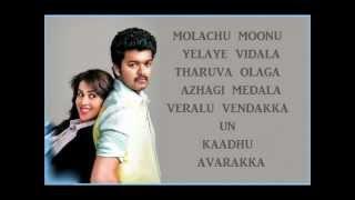 Velayutham - Molachu Moonu Lyrics