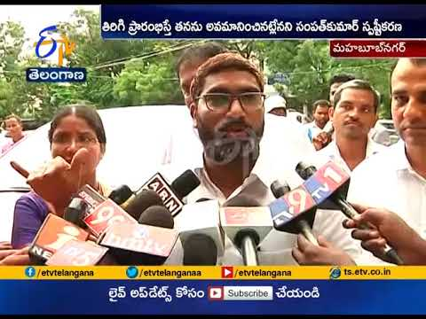 Protocol Controversy In Mahabubnagar ZP Meeting Between MLA & Ministers