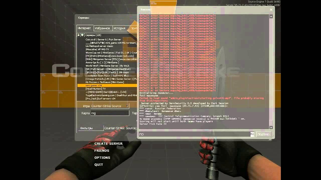 Скачать сервер by john css v34