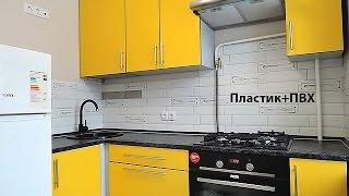 Дизайн кухни в хрущевке 4, 5 и 6 кв. м с холодильником   фото и идеи обустройства(Каталог фото с идеями оформления дизайна маленькой кухни в хрущевке 5 – 6 кв. м с холодильником и прочей..., 2016-11-18T17:44:15.000Z)
