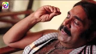 Hansa Pihatu Episode 26 Thumbnail