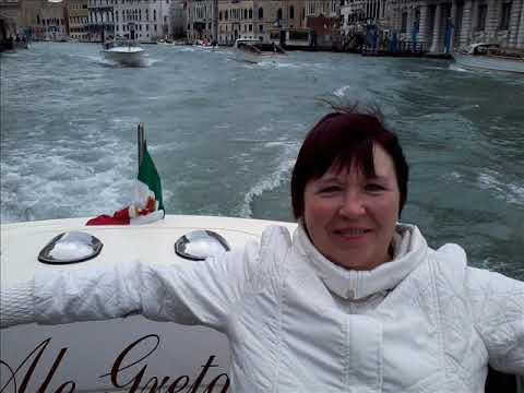 знакомства с италией