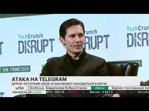Дуров о DDoS-атаке на Telegram