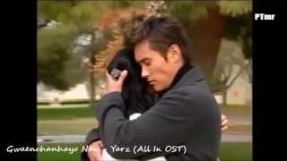 [MV](All In 올인 OST) Gwaenchanhayo Nan - Yarz [Korean Drama]