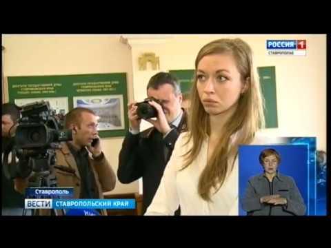 знакомства в ставропольском края для взрослых