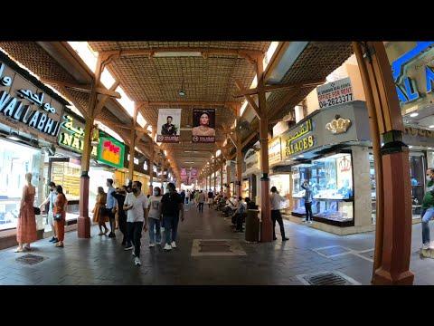 Gold Market Deira Dubai Late Afternoon Walk 4K 2021
