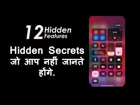 iPhone Hidden Features in Hindi