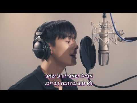 [ ASTRO Cha EunWOO Rainbow Falling  [MY ID IS GANGNAM BEAUTY OST HEBSUB