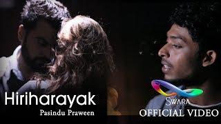 Hiriharayak - Pasindu Praween   Official Music Video   2018
