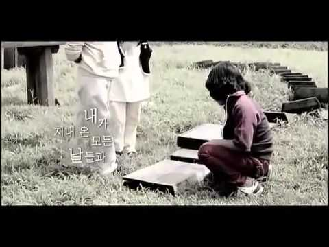 One Fine Spring Day-Super Junior Ryeowook Ft Sungmin VCR SS3