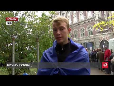 Bessarabia INFORM: Жители Вилково на митинге в Киеве | Бессарабия INFORM
