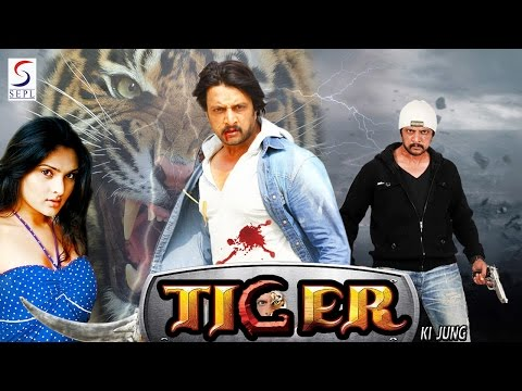 Tiger Ki Jung - Dubbed Hindi Movies 2016 Full Movie HD l Sudeep, Ramya, Srinath.