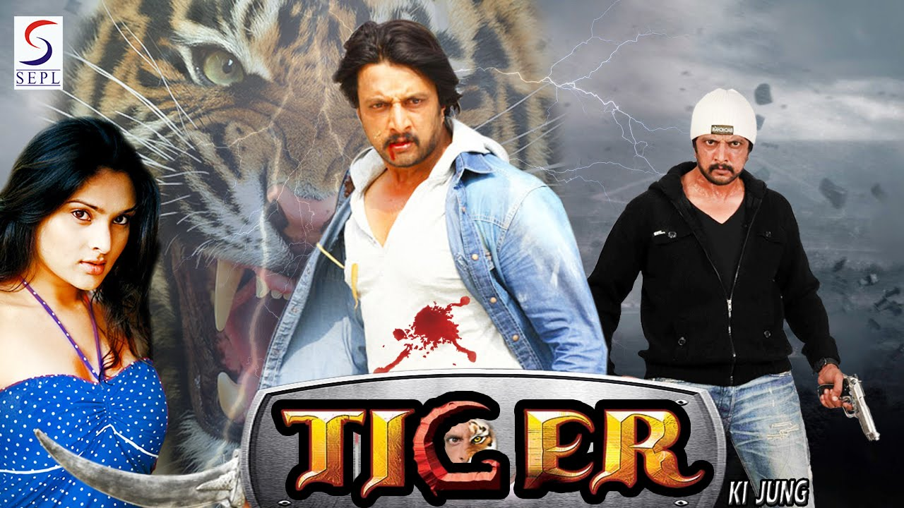 The Real Tiger 2 (2016) Hindi Dubbed [HDRip] | Full movies ... |The Real Tiger Hindi Movie