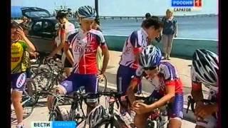 В Саратове стартовали соревнования по велоспорту