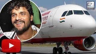 Khesari Lal Yadav Reveals SHOCKING Truth About First Air Journey   | Lehren Bhojpuri