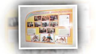 Информационные стенды(, 2015-10-22T03:37:24.000Z)