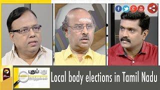 Puthu Puthu Arthangal 26-09-2016 |  Local body elections in Tamil Nadu 2016