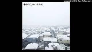 PIZZICATO ONE - 美しい星 feat. 甲田益也子