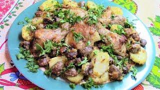 Коронное блюдо праздничного стола - румяные окорочка с картошкой и грибами!