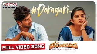 Doragari Full Video Song | Brochevarevarura | SriVishnu, NivethaThomas, NivethaPethuraj, SatyaDev