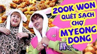 200K WON CHÁP CHÁP CÙNG YANG SOOBIN Ở CHỢ MYEONGDONG HÀN QUỐC | ĂN HÀNG 100 NGÀN