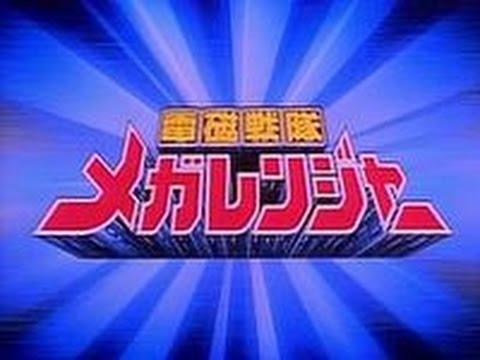 The Tokucast Episode 24: Denji Sentai! MEGARANGER!