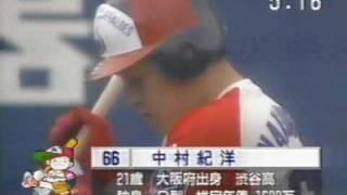 1995.5.20 近鉄vs西武7回戦 10/11