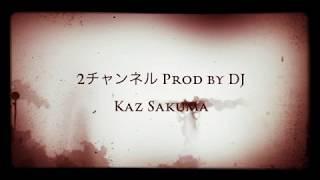 "R-NABY ""2チャンネル"" Prod by DJ Kaz Sakuma (2017年未発表曲) R-naby Profile R-nabyは現NYC在住、京都府出身の日本人HIP HOPラッパー。 2014年3月に ..."