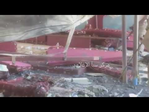 فيديو: استهداف خيمة عزاء الشهيد عبد الرب الشدادي بمأرب