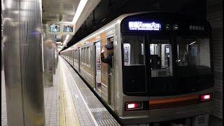 大阪メトロ堺筋線 天下茶屋駅から66系天神橋筋六丁目行きが発車