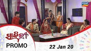 Savitri | 22 Jan 20 | Promo | Odia Serial - TarangTV