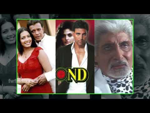 Rekha's B-Gr@de Movie -Rekha की इस Film को देखने के लिए थियेटर में लगी थी लंबी लाइन | Fwf thumbnail
