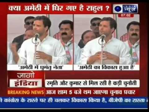 Rahul , Priyanka Gandhi hold road show in Amethi