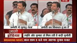 Rahul , Priyanka hold road show in Amethi