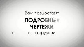 """""""Азбука Дома"""" - Проектирование и Строительство Каркасных и СИП домов под ключ"""