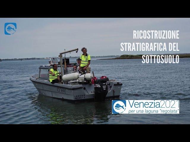 Venezia2021 -Ricostruzione stratigrafica del sottosuolo