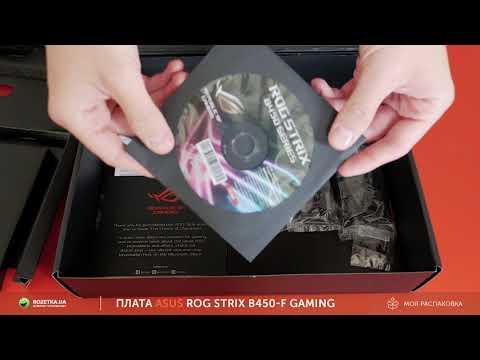 Материнская плата Asus ROG Strix B450-F Gaming (sAM4, AMD B450, PCI-Ex16)