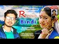 Download Rangili Bindi  | New Kumaoni Song With Rap  2017|  Singer Jugal Kishore Papnai MP3 song and Music Video