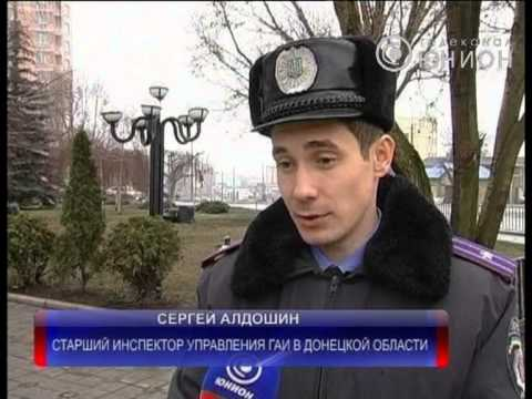 Боруссия шахтер время матча