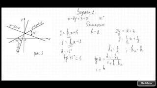 17. Решение типовых задач по теме