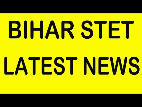 7th Phase Bihar STET Latest News Update Today, STET Case, Joining, Double Bench, Blind Case, Song