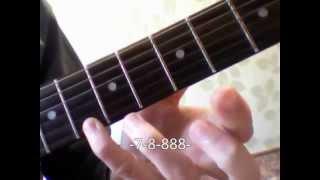 Как играть кузнечика на гитаре, в траве сидел кузнечик