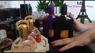 Моя парфюмерная???? коллекция????.Подробный обзор