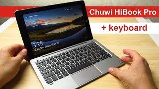 Купил планшет, а получился ноутбук! Chuwi HiBook Pro и клавиатура к нему(Chuwi HiBook Pro покупал тут: https://goo.gl/yaTz1E ➤ Клавиатуру покупал тут: https://goo.gl/VL9iqk ✓ Самый лучший кэшбэк: http://goo.gl/dbe..., 2016-10-06T07:53:34.000Z)