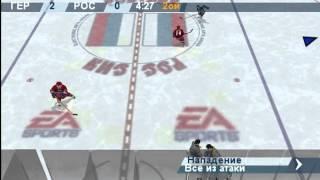 Чемпионат мира за Россию по хоккею №3  (СЮРПРИЗ)