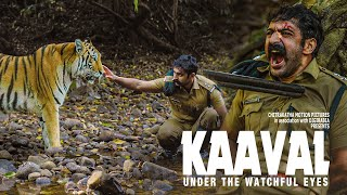 KAAVAL Short Movie Malayalam